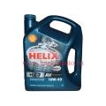 Shell helix HX7 motorolaj 10w-40 /4 literes/